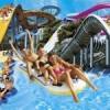 Аквапарк Aqualand