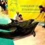 Дельфинарии Геленджика